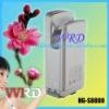 Fast Dry Hand Dryer