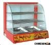 Food warmer showcase(ZSG-110#-6)