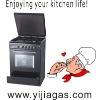 Free stnading gas oven (JK-06GGPS-D)