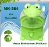 Frog humidifier