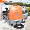 GFS-C1-Floor cleaning machine