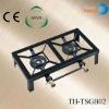Gas Stove Cast Iron Burner (TSGB02)