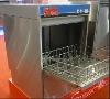 Glass Dishwasher CSG40