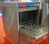 Glass Dishwasher CSG40