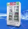 Glass door bottle cooler for convenience store,super market,inn,bar,restaurant