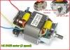 HC5425 2 speed motor for hand blender