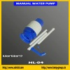 HL-04 Hand water pumps for water bottles
