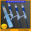 HL-09 Battery Operated Auto Syphon Pump