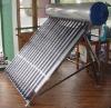 High Quality Low Price Evacuated Vacuum Tube Solar Water Heatings