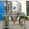 High-Speed Centrifugal Spray Dryer (Atomizer)