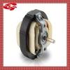 High efficiency Shaded pole motor
