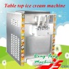 High quality ice cream machine(table top type)