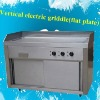 High quality vertical electric griddle(flat plate