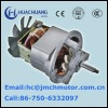 High rpm food mixer two speed motor