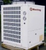 High temperature air source heat pump