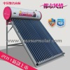 Hot Sell Good Quality Solar Water Heater(CE,ISO9001)