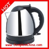 Hot Water Boiler, Water Boiler, Kitchenware