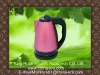 Hot sale pink electric kettle stainless steel 1.5L