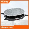 Hot stone grill(BC-1208S1),900w/hot stone plate/8 raclette pans/CE/GS/Rohs/LFGB approval