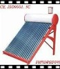 Hybrid solar water heater with integrate type