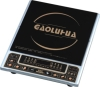 Induction Cooker (GC-20SK1)