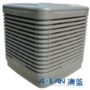 Industrial AirCon-Centrifugal Cooler