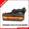 Industrial Infrared Ceramic Gas Burner (HD81)