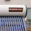 Integrative Coiler Solar Water Heater