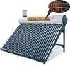 Integrative Pre-heated Solar Water Heater