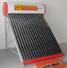 Integrative Pressurized Solar water heating system
