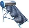 Integrative non pressure solar water heater