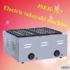 (JSEH-767),Electric takoyaki machine,electric fish grill