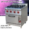 JSGH-787A gas range with 4 burner and oven ,kitchen equipment
