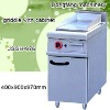 JSGH-976 griddle with cabinet ,kitchen equipment