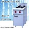 JSGH-977 gas range with 2 burner ,kitchen equipment