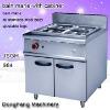 JSGH-984 bain marie with cabinet ,food machine
