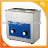 Jeken ultrasonic cleaning jewelry (PS-D30 4.5L)