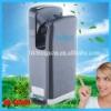 Jet Hand Dryer HG-S8880