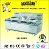 Kitchen Appliance For Hotel Heavy Heater