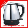 Kitchenware, Electric Water Boiler, Electric Dispensing Pot (KTL0003)