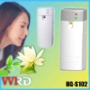 LED Perfume Dispenser