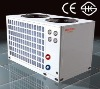 Luxury Energy-saving Commercial Central System Air Source Water Heater