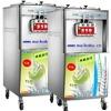 MAIKEKU Super expanded soft ice cream machine TK948T