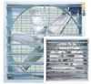 MBQ Series Stainless steel Cooling Fan