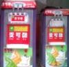 Maikeku soft ice cream making machine -TK836 in high quality