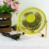 Mini Fan Notebook Laptop Cooling Fan Yellow