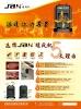 Mini PTC convector fan heater (HT-7010)