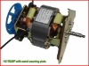 Mixer/Grinder Motor HC-7025