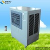 Mobile window type air cooler(XL12-030)