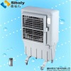 Movable outdoor water air conditioner(XZ13-065)